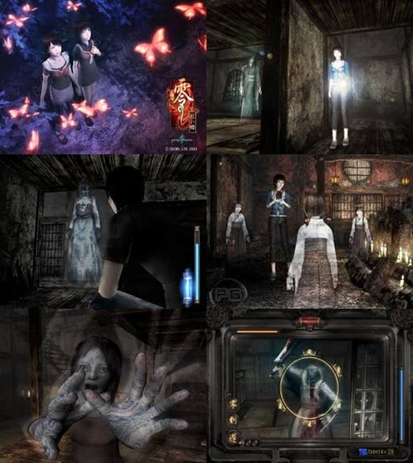 Fatal Frame 4 English Patched WII ISO