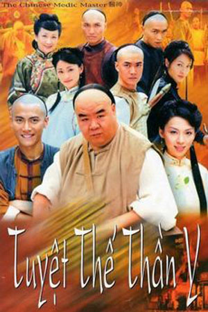 phim Tuyệt Thế Thần Y USLT- The Chinese Medic Master USLT