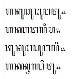 Mengetik Aksara Jawa Dengan Fonts Hanacaraka Arsip Operator Sekolah
