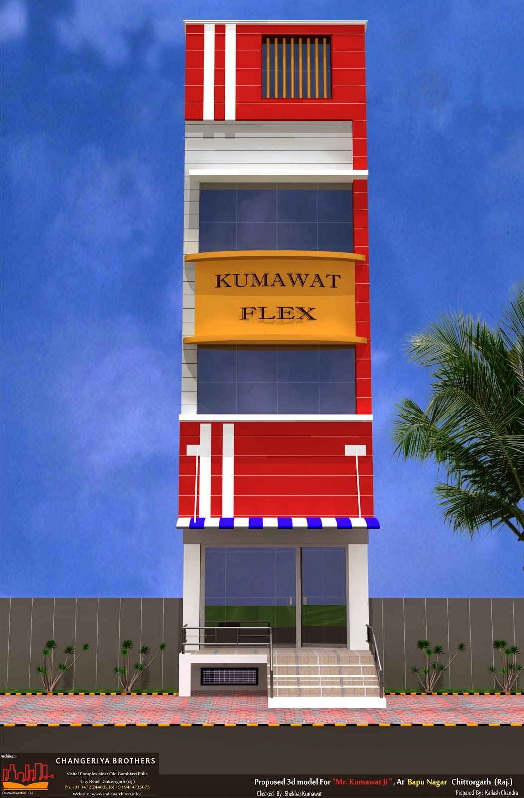 Acp Front Elevation Showroom Design : Complex shop plan for mr manoj kumawat indian