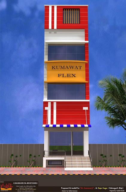 10x30 Complex (Shop ) Plan For Mr. Manoj Kumawat | Indian Architect