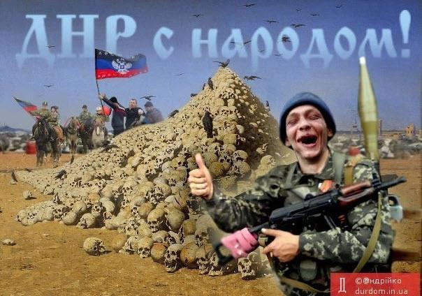 """""""Там три сосны! Они под ними!"""", - бойцы 14-й омбр ведут бой с российскими террористами возле Марьинки - Цензор.НЕТ 9710"""