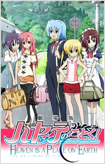 Hayate no Gotoku! Heaven is a Place on Earth  Movie sub indo
