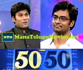 Singer Hema Chandra in 50-50 Game Show -17th Aug