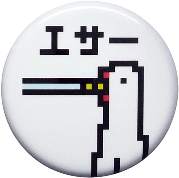 エサー缶バッジ Pixel Party Boy