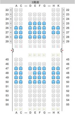 JAL 787 economy class long haul configuration