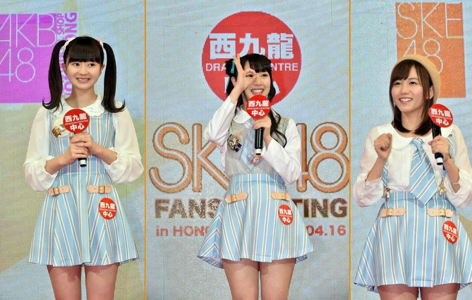Ego Yuna Oba Mina dan Takayanagi Akane Dalam Event Jumpa Fans di Hongkong