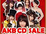ขาย cd akb48 ske48