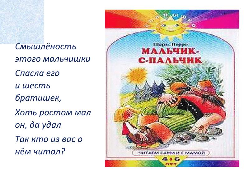 работа юристом в страховании в москве