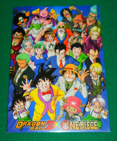 Cahier Dragon Ball Z X One Piece 40ème Anniversaire Weekly