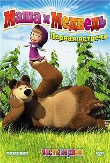 Masha-And-The-Bear+DVD.jpg