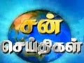 Sun News Sun Tv Evening News 14 01 2013 | Tamil News | Sun News