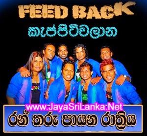The Kudaya Pite Badan Mp3 Song Download