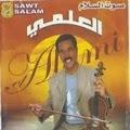 El Alami MP3
