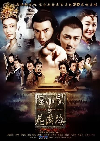 Lục Tiểu Phụng FFVN - The Return Of Luk Siu Fung FFVN (40/40) - (1986)