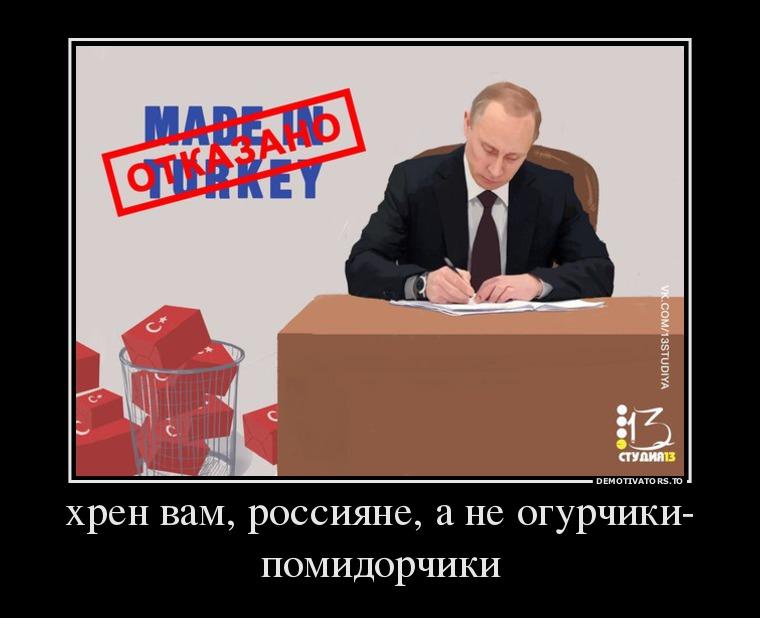 Цены на нефть не вернутся на высокий уровень, - глава Центробанка РФ - Цензор.НЕТ 3740