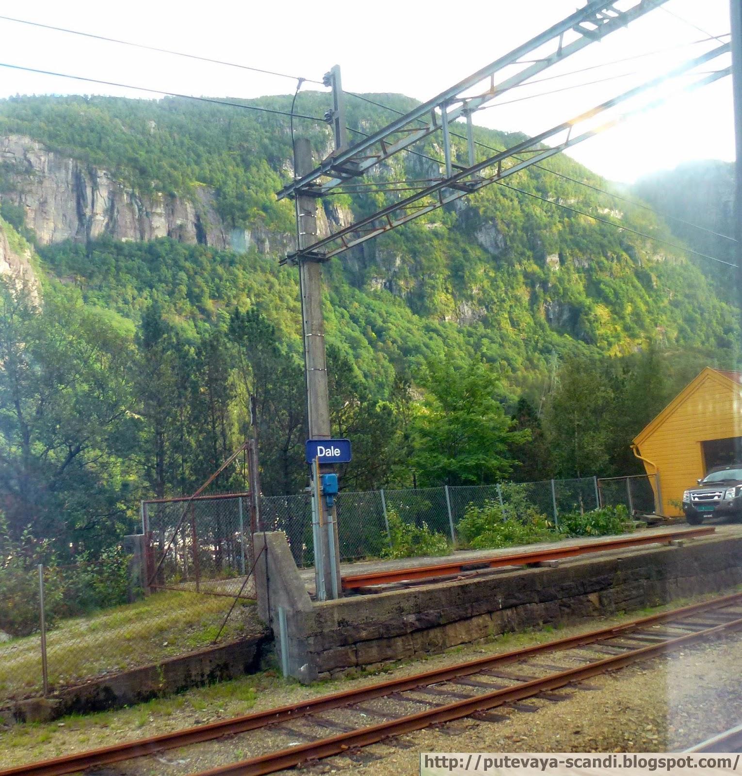 Dale station