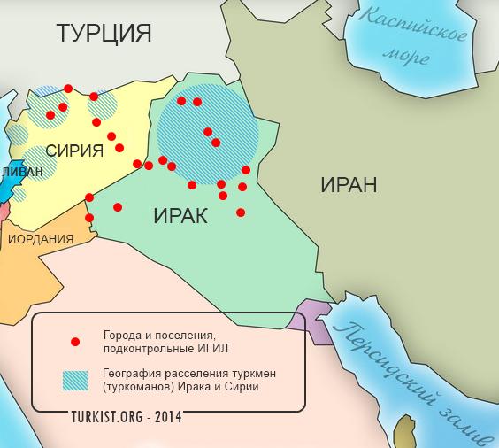 Туркмены Ирака и Сирии в очагах напряженности (карта-схема)