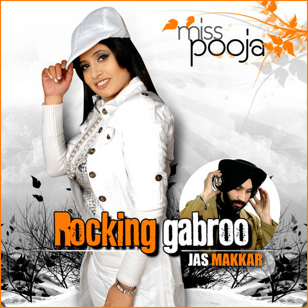 No Need Full Punjabi Song Mp3 Download: Mp3 Latest Songs Free Download: Apache New Full Song