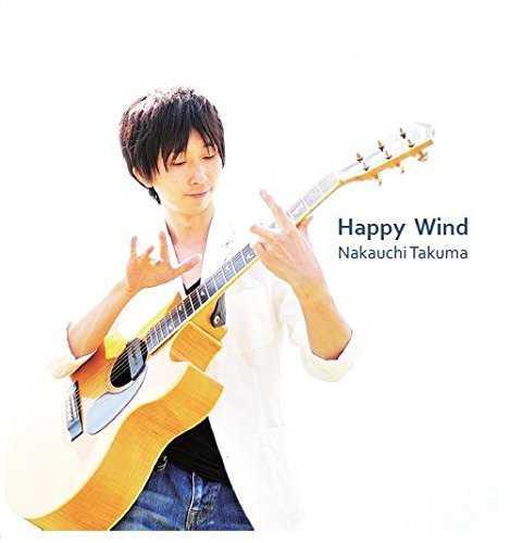 [MUSIC] 仲内拓磨 – Happy Wind/Nakauchi Takuma – Happy Wind (2014.11.19/MP3/RAR)