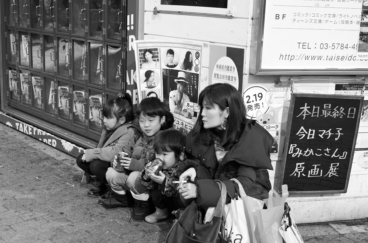 Shinjuku Mad - Manner mode 19