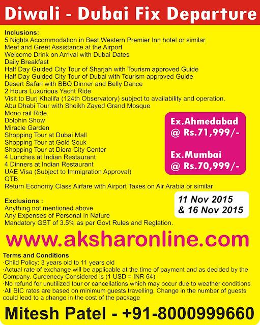 Diwali Fix Departure Tour - Diwali Tour aksharonline.com, www.aksharonline.com akshar infocom, ghatlodia tour operator, dubai tour agent, diwali tours dubai, dubai tour with flights