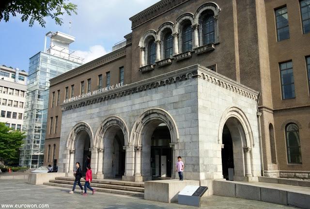 Museo de Arte de Seúl