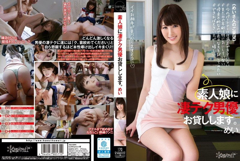 JAV 671 We Lend Male Actors With Incredible Techniques To Amateur Girls. Mei