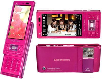 Sony Ericsson S003 & BRAVIA S004, Tipe Multimedia untuk Pasar Jepang