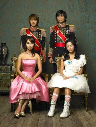 Xem phim Hoàng Cung - Goong - Được Làm Hoàng Hậu