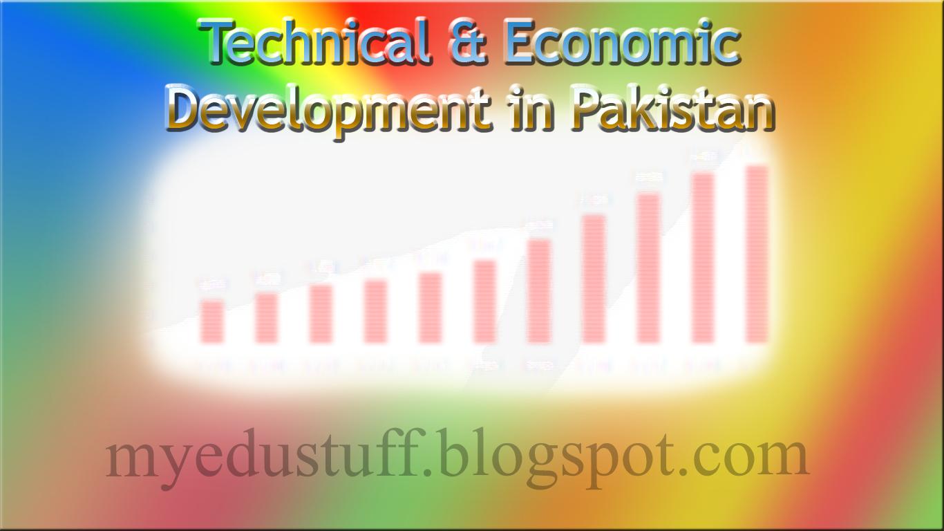 economic problem in pakistan essay