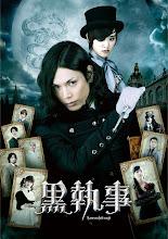Kuroshitsuji (Black Butler) (2014)