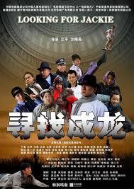 Đi Tìm Thành Long - Looking For Jackie Chan