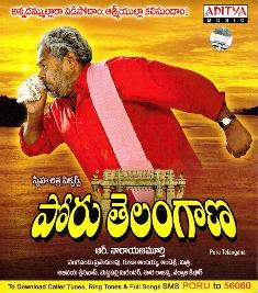 Download Telugu Movie Poru Telangana MP3 Songs, Download Poru Telangana Telugu Movie South MP3 Songs