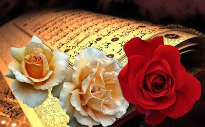 Doa Pengasih Dalam Al-Qur'an