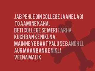 funny+veena+malik+quote+sms+wallpaper+2013(2013-wallpaper.blogspot.com)