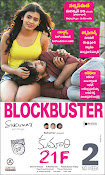 Kumari 21f first look wallpaper-thumbnail-2
