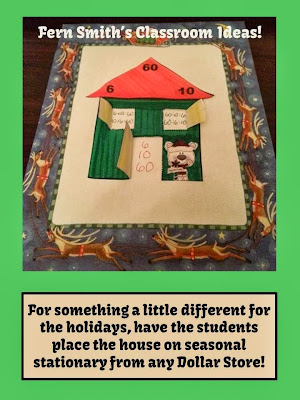 http://www.teacherspayteachers.com/Product/Christmas-Addition-and-Subtraction-Fact-Families-Center-and-Notebook-Activities-992062