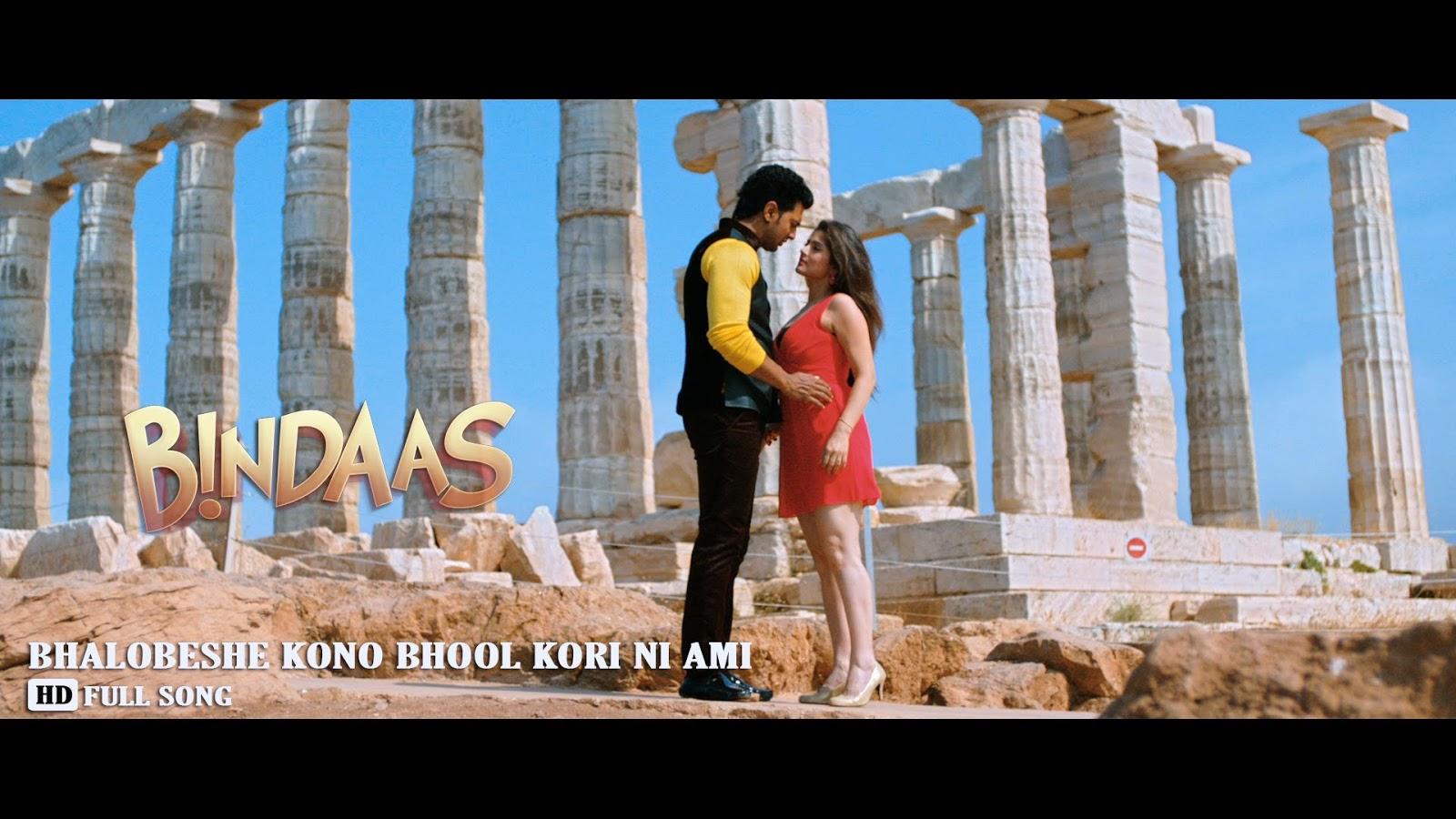 Bhalobeshe Kono Bhool Kori Ni Ami - Bindaas (2014) Music Video