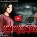 Khmer Movie 2014 Preay Bat Balang ព្រាយបាតបាល័ង្ក