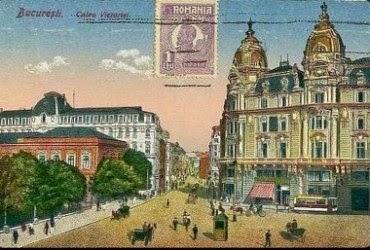 Cazare Centru Istoric Bucuresti