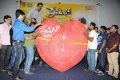 Premalo ABC Movie Audio Release Function-thumbnail-12
