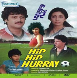 Hip Hip Hurray (1984 - movie_langauge) - Satish Anand, Ram Gopal Bajaj, Nikhil Bhagat, Shafi Inamdar, Raj Kiran, Deepti Naval