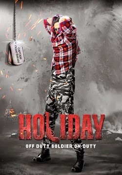 Holiday Poster