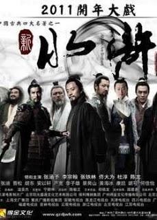 Xem Phim 108 anh hùng Lương Sơn Bạc [Tân Thủy Hử] - All Men Are Brothers 2013