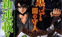 Illegal Rare, Manga, Actu Manga, Shueisha, Weekly Shonen Jump, Classement,