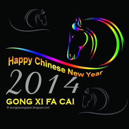 Happy Chinese New Year 2014 horse gif
