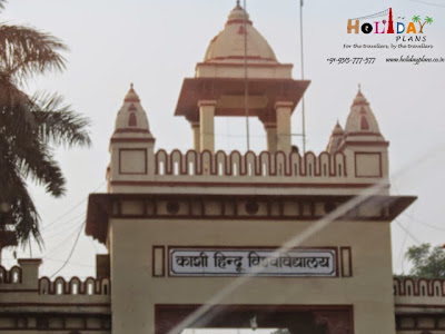 BHU Entrance gate