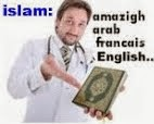 ? What is islam Religion