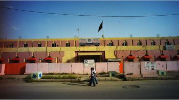 A TODO COLOR. El ministerio de Comercio iraquí está pintado en colores que algunos ven chillantes